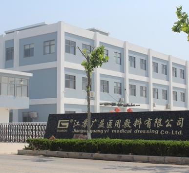 Jiangsu Guangyi Medical Dressing Co., Ltd
