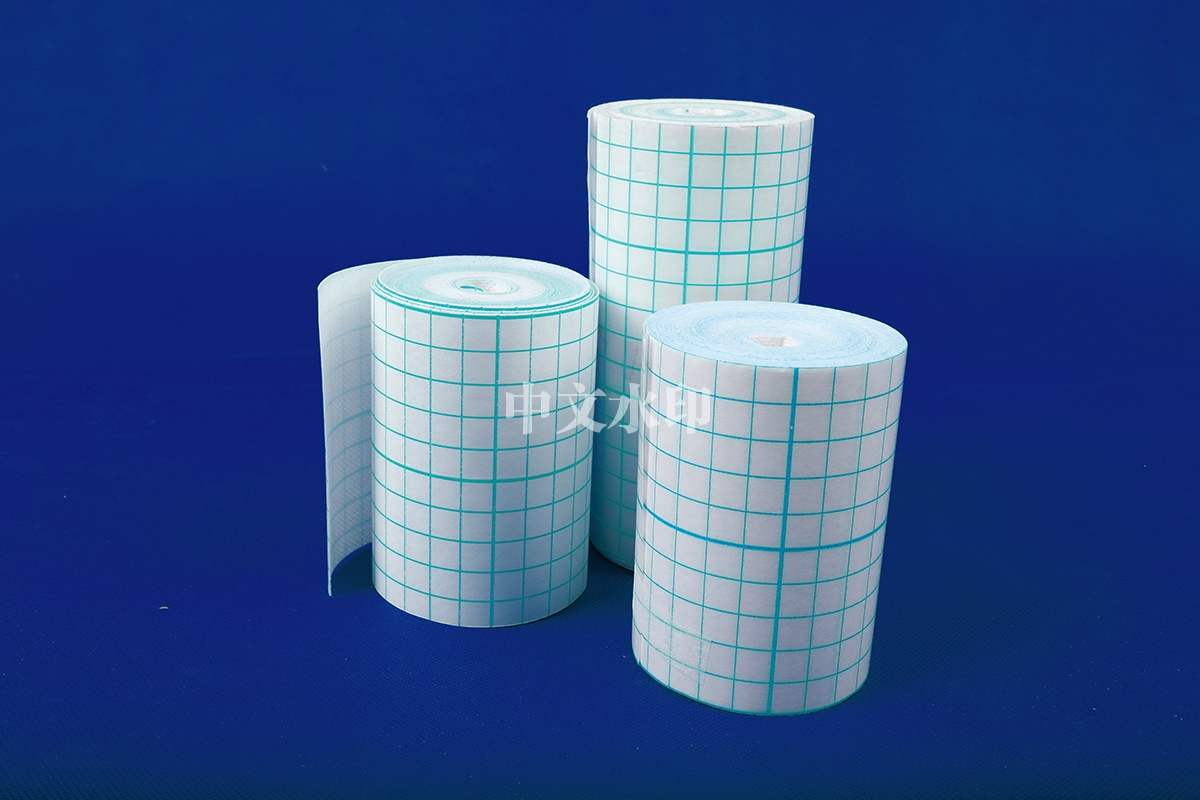 Non-woven  fixing tape
